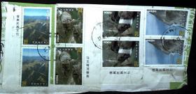邮政用品、邮票、信销邮票,风景邮票4全2套合售