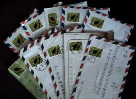 邮政用品、信封、台湾寄大陆信封10枚合售119