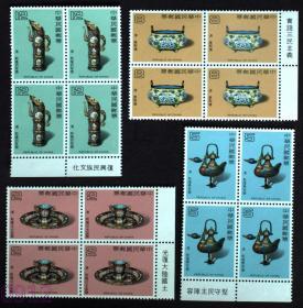 邮政用品、邮票、专184特184珐琅器一套4全,极微黄,上品-全品,标语为17.8元,余13.8元/套