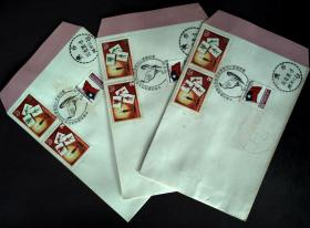 邮政用品、信封、纪念封,台湾残障技能发展协会黎明之爱园游会纪念,所示一枚价,按顺序出货