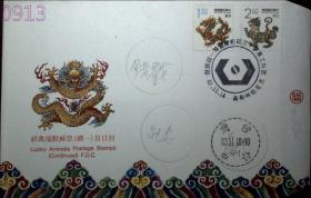 邮政用品、信封、纪念封,云林工商专校第十三届校庆及第一届邮展,实寄,请看图