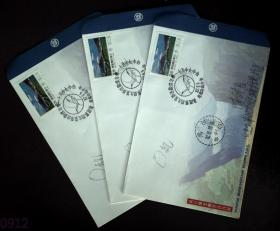 邮政用品、信封、纪念封,台中女中92学年度欢送毕业生邮票选·美,实寄,所示一枚价,随机出货