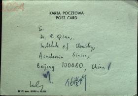 邮政用品、明信片、91年波兰实寄北京明信片一枚,