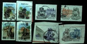 邮政用品、邮票、信销邮票,中国石狮邮票2套不同8全合售