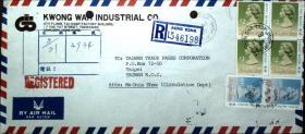 邮政用品、信封、1989年香港航空挂号实寄台湾信封一枚