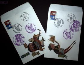 邮政用品、信封、纪念封,儿童电视年·画我电话活动纪念封4枚不同合售,实寄