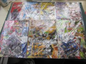 铠甲勇士·刑天(限量版)1—7册