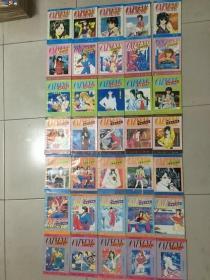 猫眼三姐妹(1——7卷、35册)