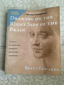 Drawing on the Right Side of the Brain: The Definitive, 4th Edition[像艺术家一样思考]