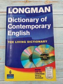 Longman Dictionary of Contemporary English: The Living Dictionary 带盘