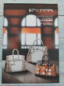 PPOLY AUCTIONI 尚品手袋及潮玩专场