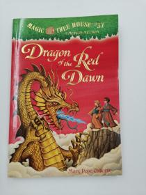 Dragon of the Red Dawn (magic tree house 37)