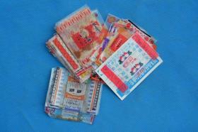 8090年代 老商标 老糖纸85张 老物件摆设