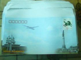 加格达奇--哈尔滨首航纪念信封(100枚)(贴票马图案)