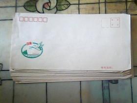 鸿雁空白信封(17枚)