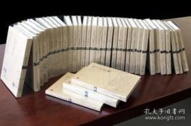 中国古建筑丛书全35卷