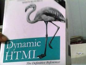 Dynamic HTML权威参考(上册)