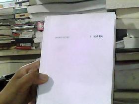 跑步 遇见一个全新的自己 运动笔记