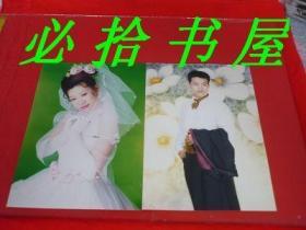 老彩照:美女帅哥婚礼照三张合售  这类商品不能发挂刷只能发快递