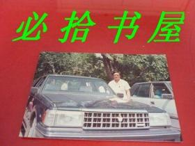 老彩照:帅哥在老皇冠轿车旁留影  这类商品不能发挂刷只能发快递