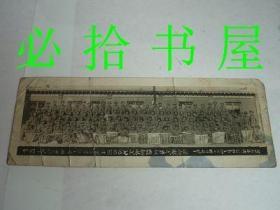 老照片:中国人民志愿军第一四0师炮兵团首届党代表会义全体代表合影一九五二年十二月二十四日。志愿军首长用皮文件夹。孔网独一份。两件合售 这类商品不能发挂刷只能发快递。请看详细说明