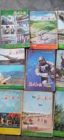 航空知识1979年 9册和售