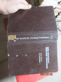 High Sensitivity Counting Techiques 精  5630