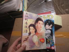 新仙剑奇侠传 4VCD 8346