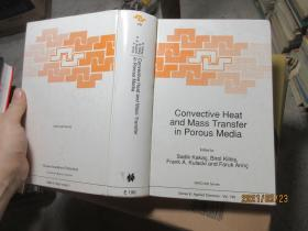 CONVECTIVE HEAT AND MASS TRANSTER IN POROUS MEDIA 精 7605多孔介质中的对流热和质量传递