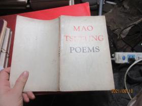 MAO TSETUNG POEMS 8467