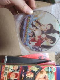 轩辕剑游戏特辑2006 VCD 8346