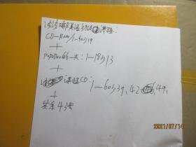 波波嘟美语初级课程 共3本 VCD 8346