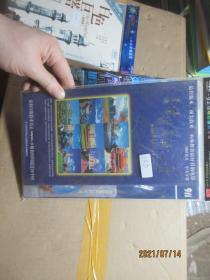 世界宫殿与传说  VCD 8346