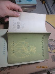 中医儿科临床浅解 7621