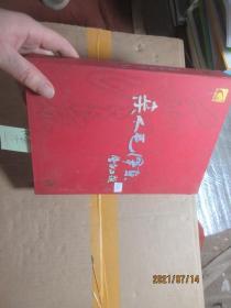 亲人毛泽东 3CD 8346