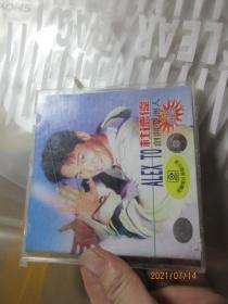杜德伟 VCD 8346
