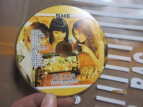 快乐大放送 VCD 8346