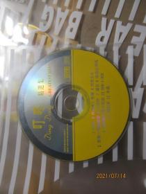 叮咚精选集 VCD 8346