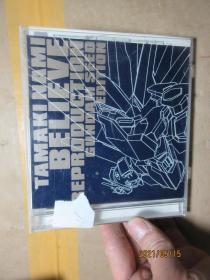 TAMAKI NAMI BELIEVE CD 1681
