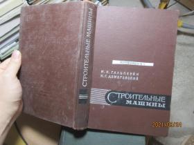 俄文物理学原版书号 9 俄 精 7623