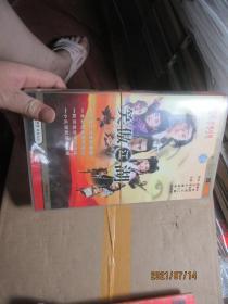 笑傲江湖 VCD 8346