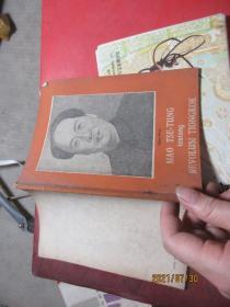 Mao Tse-tung tentang Revolusi Tiongkok  5628