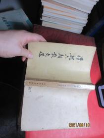 汉魏六朝散文选 8468
