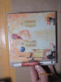浜崎步 CD 1681