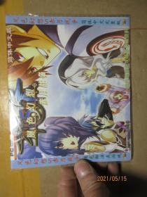 风色幻想 赤月战争 CD 1681