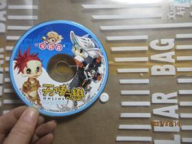 天使之恋 VCD 8346