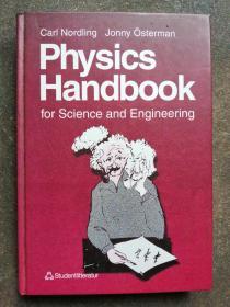 CARL NORDLING JONNY OSTERMAN  PHYSICS HANDBOOK  FOR SCIENCE AND ENGINEERING 物理学手册  精装