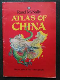 The Rand McNally Atlas of China 《兰德 - 麦克纳利中国地图集》 6开彩色图文版