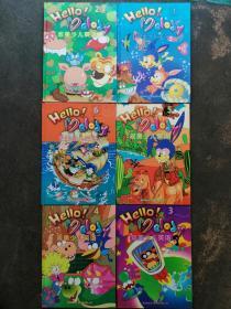 双美少儿英语(1-6册)精装彩色版,无光盘