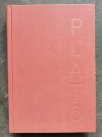 柏拉图全集(第一卷)  丝绸布面精装